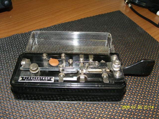 Single Paddle Key