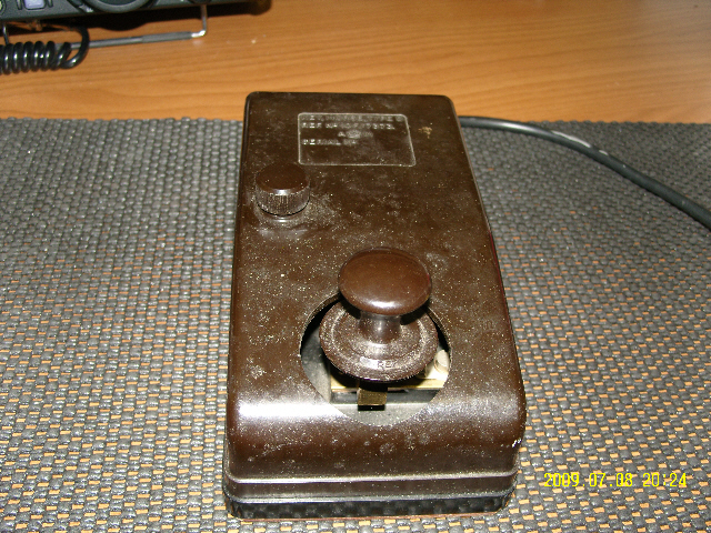 An RAF type D key - a real pounder